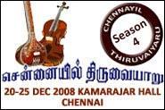 chennayil-thiruvayyaru